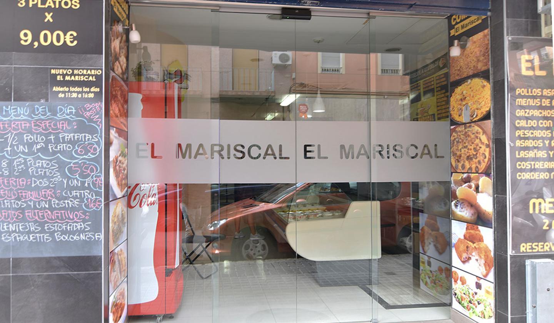 Local en venta en Elche, Elche – Ciudad – #2020